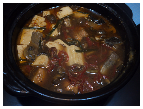Salmon Tofu Miso Casserole