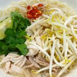 Instant Pot Pho Ga (Vietnamese Chicken Pho)